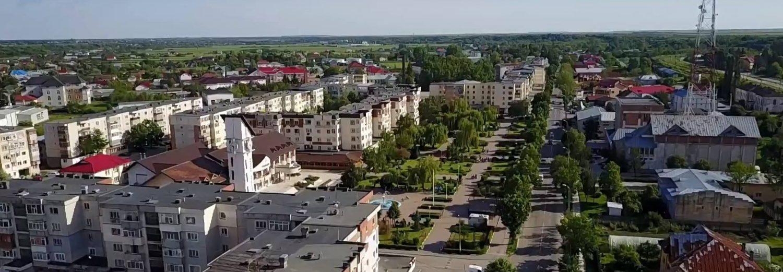Orașul Costești - vedere centrală